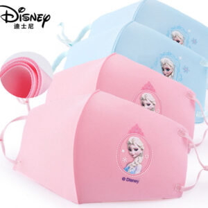 Pack de 4 mascarillas de princesa